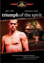 El triunfo del espíritu