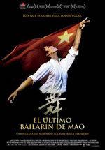 El último bailarín de Mao (2009)