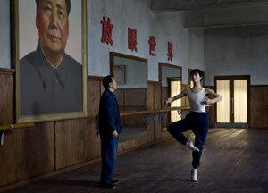 Tribulaciones de un chino en Chicago