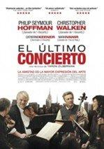 El último concierto (2012)
