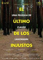 El último de los injustos (2013)
