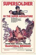 El último obstáculo (1969)
