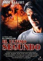 El último segundo (1995)