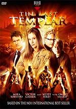 El último templario (2009)