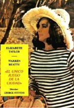 El único juego de la ciudad (1970)