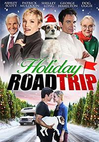 El viaje de la Navidad (2013)