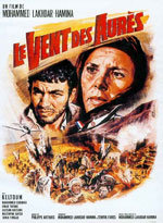 El viento del Aurés (1966)