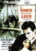 El viento no sabe leer (1958)