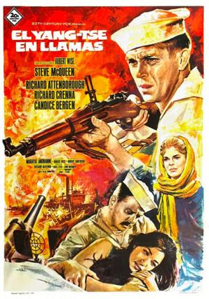 El Yang-Tsé en llamas (1966)