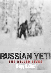 El yeti ruso (2014)