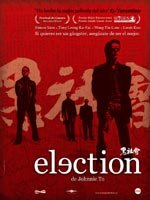 Election (2005) (2005)