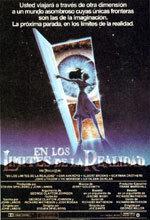 En los límites de la realidad (1983) (1983)