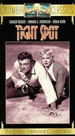 En un aprieto (1955)