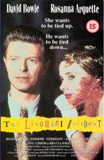 Encadenadamente tuya (1991)