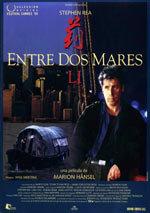 Entre dos mares Li (1995)