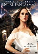 Entre fantasmas (5ª temporada) (2009)