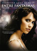Entre fantasmas (2005)