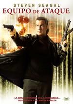 Equipo de ataque (2006)