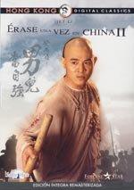 Érase una vez en China II (1992)