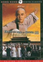 Érase una vez en China III (1993)