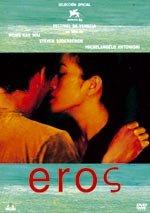 Eros (2005)