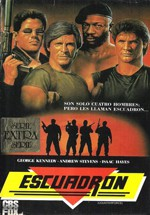 Escuadrón: Counterforce (1988)