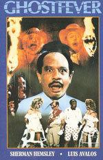 Esos locos fantasmas (1987)