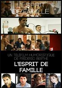 Espíritu familiar (2014)