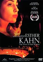 Esther Kahn (2000)