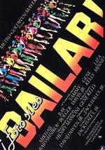¡Esto sí es bailar! (1985)
