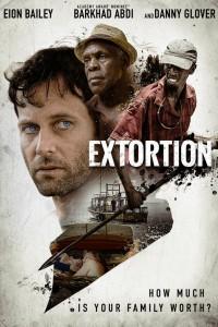 Extorsión (2017)