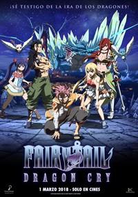 Fairytail: Dragon Cry