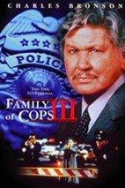 Family of Cops III: Bajo sospecha (1999)