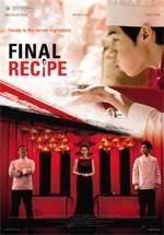 Final Recipe (Fa-I-Neol Re-si-pi)
