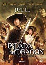 La espada del dragón (2012)