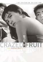 Fruta loca (1956)