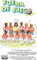 Fuera de juego (1991) (1991)