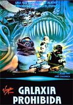 Galaxia prohibida (1982)
