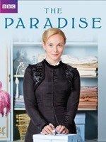 Galerías Paradise (2012)