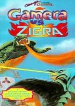 Gamera contra Zigra, la amenaza de los océanos (1971)
