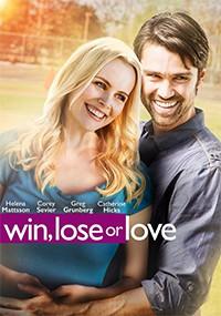 Ganar, perder o amar (2015)
