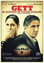 Gett, el divorcio de Viviane Amsalem (2014)