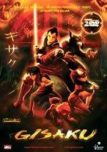 Gisaku (2005)