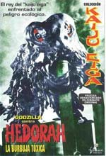 Godzilla conta Hedorah, la burbuja tóxica (1971)