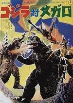 Godzilla, Gorgo y Superman se citan en Tokio (1973)