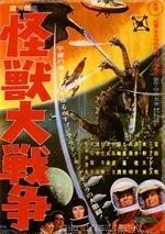 Godzilla. Los monstruos invaden la Tierra (1965)