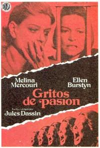 Gritos de pasión