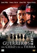 Guerreros del cielo y de la tierra (2003)
