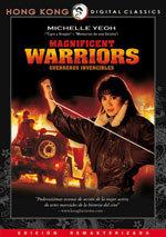 Guerreros invencibles (1987)