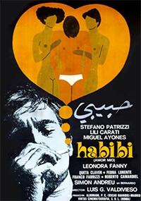 Habibi, amor mío (1981)